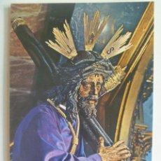 Postales: SEMANA SANTA DE SEVILLA : POSTAL DE NTRO. PADRE JESUS DEL GRAN PODER. AÑOS 60. Lote 142092566