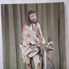 Postales: -73127 POSTAL RELIGIOSA CRISTO ATADO A LA COLUMNA, AVILA, N° 85, GARCÍA GARRABELLA. Lote 142430694