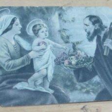 Postales: ESTAMPA RELIGIOSA TROQUELADA SAGRADA FAMILIA 10X6 CM.. Lote 142502726
