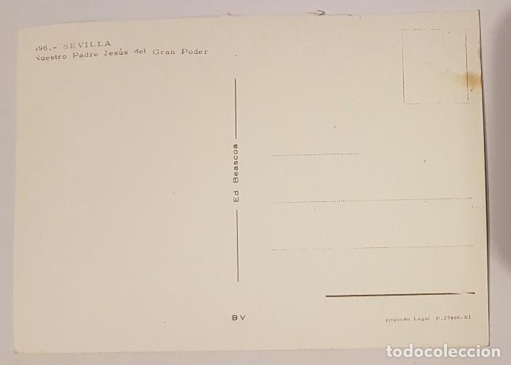 Postales: POSTAL NUESTRO PADRE JESUS DEL GRAN PODER -SEVILLA E.D. BEASCOA 80s - Foto 2 - 142609994