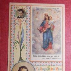 Postales: ESTAMPAS DIARIAS DE ORACIONES P/ MES DE MARÍA AUXILIADORA AÑO 1950 - DIAS 9,11,13,16,17,18,21,22,23.. Lote 142629826