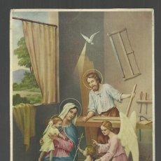 Postales: ESTAMPA NACIMIENTO NIÑO JESUS, VIRGEN MARIA Y SAN JOSE. ESTAMPERIA DE ARTE . BARCELONA. 14 X 23 CMS.. Lote 142730214
