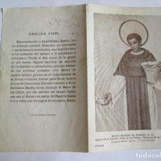 Postales: ESTAMPA DIPTICO - BEATO MARTIN DE PORRES - CONVENTO SAN JACINTO - PP DOMINICOS - SEVILLA. Lote 143046858