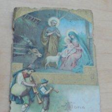 Postales: ESTAMPA RELIGIOSA TROQUELADA SAGRADA FAMILIA 9X5,5 CM.. Lote 143134994