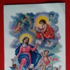 Postales: ESTAMPA RELIGIOSA ANTIGUA CRISTO OYENOS LETANÍAS DE MARIA. Lote 143840805