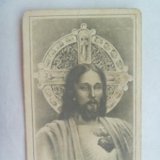 Postales: ESTAMPA SAGRADO CORAZON DE JESUS. RECUERDO EJERCICIOS ESPIRITUALES TRINIDAD. SEVILLA, 1960. Lote 144127618