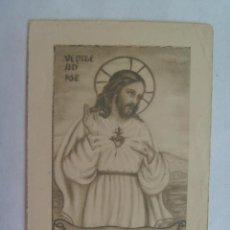 Postales: ESTAMPA SAGRADO CORAZON DE JESUS. RECUERDO EJERCICIOS ESPIRITUALES ( O.C.T.) . SEVILLA, 1958. Lote 144143658