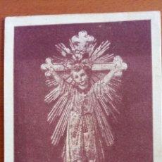Postales: ESTAMPA RELIGIOSA. PLEGARIA INFANTIL.. Lote 144444370
