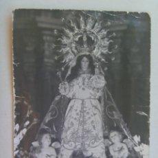 Postales: FOTO SEMANA SANTA DE PUENTE GENIL ( CORDOBA ) . DETRAS IMPRESA . NOVENA Nª SEÑORA PURISIMA. 1969. Lote 195346610
