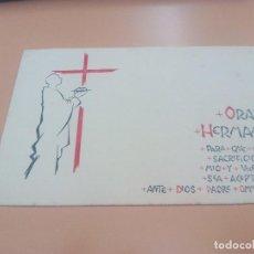 Postkarten - ESTAMPA RECUERDO ORDENACIÓN SACERDOTAL 1958 - 146195546