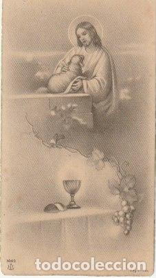 Postales: ESTAMPA RECUERDO DE LOS SANTOS EJERCICIOS ESTACION NARANJERA DE ALCIRA - ALBERIQUE 1941 --C-9 - Foto 2 - 146602510