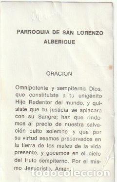 Postales: ESTAMPA ECCE HOMO ALBERIQUE PARROQUIA DE SAN LORENZO --C-9 - Foto 2 - 146602666