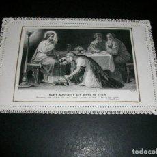 Postales: SANTA MARIA MAGDALENA A LOS PIES DE JESUS ESTAMPA CALADA O DE PUNTILLA SIGLO XIX. Lote 146950130