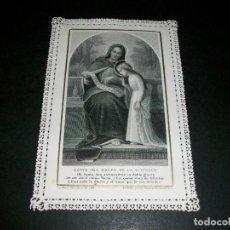 Postales: SANTA ANA Y LA VIRGEN NIÑA ESTAMPA CALADA O DE PUNTILLA SIGLO XIX. Lote 146951202