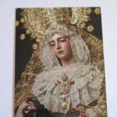 Postales: PEQUEÑA ESTAMPA NUESTRA SEÑORA DE GRACIA Y ESPERANZA - HERMANDAD DE SAN ROQUE -SEVILLA - . Lote 147000818