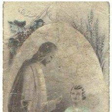 Postales: RECORDATORIO PRIMERA COMUNIÓN AÑO 1941. Lote 147152674