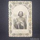 Postales: ST. PAUL. SAN PABLO. ESTAMPA RELIGIOSA. BORDE TROQUELADO. PUNTILLA CALADA. 11 X 7 CM . Lote 147601234