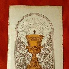 Postales: RECUERDO DE LA PROCESION DE CORPUS (26 JUN 1949) ESTAMPA 9 X 15 CM - PARROQUIA DEL CORPUS CHRISTI. Lote 147716594