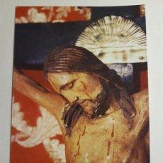 Postales: ESTAMPA ORACION CON CRISTO SACRISTIA S. XVIII CHINCHILLA ALBACETE. Lote 147906298