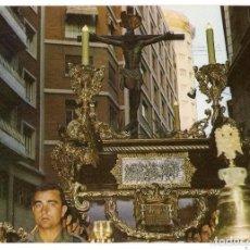 Postales: -64356 POSTAL SEMANA SANTA MALAGA, SANTISIMO CRISTO MUTILADO, ESCUDO DE ORO, RELIGIOSA. Lote 148676418