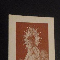 Postales: RECUERDO SOLEMNE SEPTENRIO.VIRGEN DE LA ESTRELLA.SAN JACINTO.TRIANA SEVILLA 1963. Lote 149215470