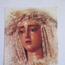 Postales: ESTAMPA VIRGEN MARIA SANTISIMA DE LA CARIDAD EN SU SOLEDAD - HERMANDAD DEL BARATILLO -SEVILLA - 10X7. Lote 150212610