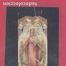 Postales: ESTAMPA PUNTILLA CRMOLITOLITOGRAFIA PERFORADO Y SECO +- 1920 ESJ2001. Lote 150273298
