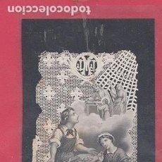 Postales: ESTAMPA PUNTILLA SIDEROROGRAFIA MONOCROMATICA L.YURGIS PARIS Nº1009+- 1890ESJ2005. Lote 150291482
