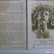 Postales: GUERRA CIVIL: RECORDATORIO ARCIPRESTE DE AGER ASESINADO EN 1936 EN PILES, GIJON .. ¡¡ NO ORIGINAL !!. Lote 150605878