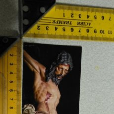 Postales: NO POSTAL - SEMANA SANTA SEVILLA CRISTO LEER. Lote 150693558
