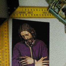 Postales: NO POSTAL - SEMANA SANTA SEVILLA CRISTO LEER. Lote 150757570
