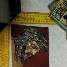 Postales: NO POSTAL - SEMANA SANTA SEVILLA CRISTO LEER. Lote 150757618