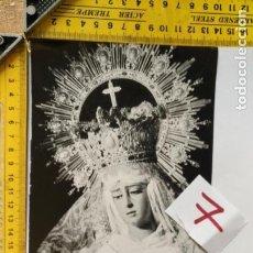 Postales: NO POSTAL - SEMANA SANTA SEVILLA VIRGEN LEER. Lote 150765462