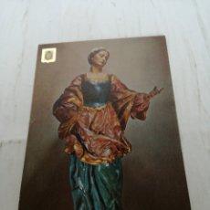 Postales: POSTAL RELIGIOSA SIN CIRCULAR LA VERÓNICA MUSEO DE SALZILLO MURCIA. Lote 151279500