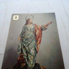 Postales: POSTAL RELIGIOSA CIRCULAR MURCIA MUSEO SALZILLO SAN JUAN. Lote 151279600