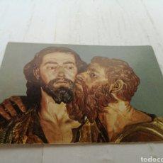 Postales: POSTAL RELIGIOSA SIN SIN CIRCULAR MURCIA MUSEO DE SALZILLO EL PRENDIMIENTO. Lote 151280210