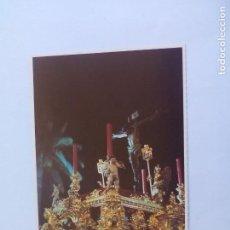 Postales: 40 CRISTO DE ANIMAS DE CIEGOS. MÁLAGA. POSTAL, SEMANA SANTA DE MÁLAGA. POSTCARD. Lote 151288462