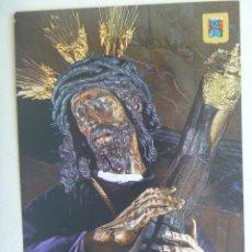 Postales: SEMANA SANTA DE SEVILLA : POSTAL DE NTRO. PADRE JESUS DEL GRAN PODER. AÑOS 60. Lote 151301390