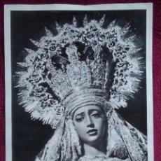 Postales: LÁMINA POSTER NUESTRA SEÑORA DE LA AMARGURA CORONADA 1954 CONMEMORACIÓN 50 ANIVERSARIO / 27 X 41 CM. Lote 151558234