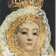 Postales: NTRA.SEÑORA DE ESCARDIEL. CASTILBLANCO DE LOS ARROYOS. Lote 151626894