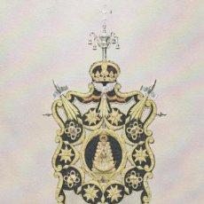 Postales: SALVE ROCIERA DE LA HERMANDAD CASTRENSE. Lote 151629514