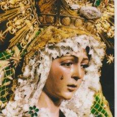 Postales: HERMANDAD DE LA MACARENA.SALVE A LA VIRGEN DE LA ESPERANZA.HERMANOS ALVAREZ QUINTERO. Lote 151630058