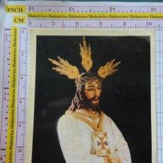 Postales: POSTAL RELIGIOSA SEMANA SANTA. AÑOS 70. NUESTRO PADRE JESÚS CAUTIVO MÁLAGA. 1724. Lote 151893430