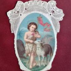 Postales: LOTE DE 5 POSTALES ANTIGUAS. 1911 Y ANTERIOR. Lote 140586698