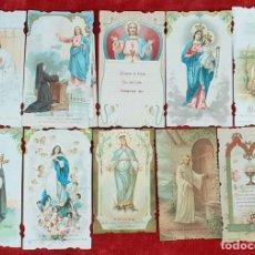 Postales: COLECCIÓN DE 10 ESTAMPAS RELIGIOSAS. LITOGRAFÍA SOBRE PAPEL. SIGLO XIX-XX. . Lote 152102674