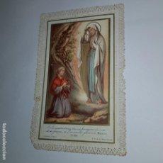 Postales: VIRGEN MARIA PUNTILLA. Lote 152261886