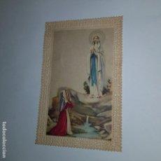 Postales: VIRGEN MARIA PUNTILLA. Lote 152263726