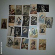 Postales: LOTE ESTAMPAS. Lote 152268982