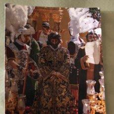 Postales: PEQUEÑA ESTAMPILLA RELIGIOSA. JESÚS DE LA SENTENCIA, HERMANDAD MACARENA DE SEVILLA, ANDALUCÍA.. Lote 152430858