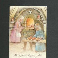 Postales: RECORDATORIO RELIGIOSO - PRIMERA COMUNION - VALLADOLID 1976. Lote 152560418